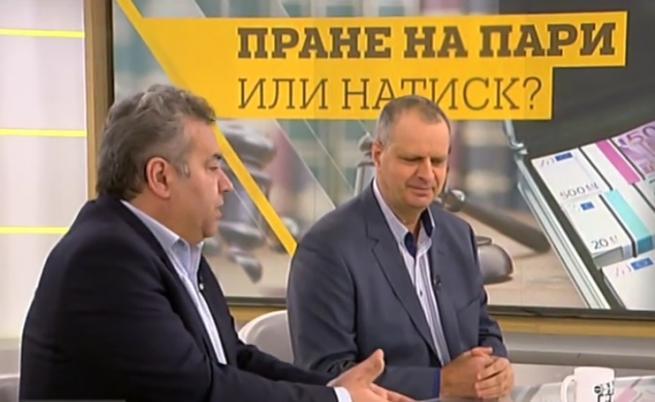 Елена Йончева: Пране на пари или разправа