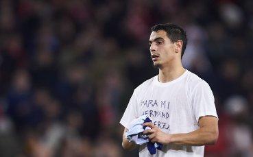 Играч на Севиля посвети гол на Сала и показа специално послание