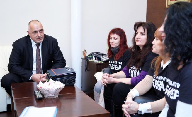 Борисов: Спазихме обещанията си към българите с увреждания