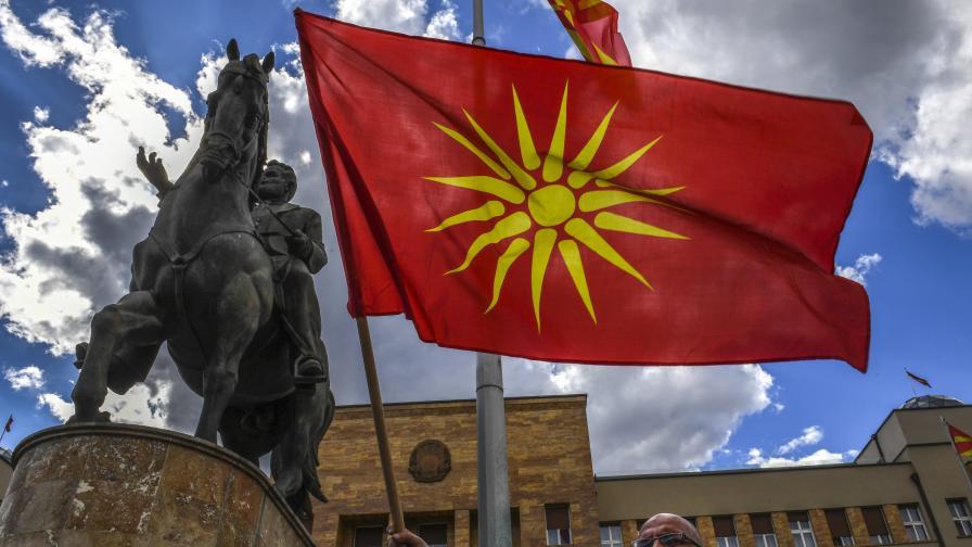 МВнР опроверга информацията за ареста в Скопие