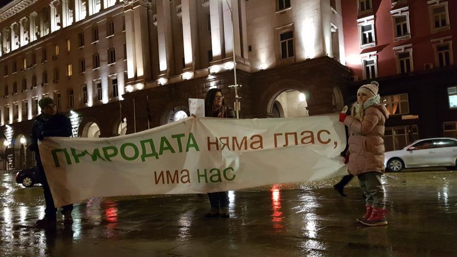 Природозащитници искат оставката на Нено Димов