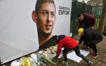 В понеделник стават ясни причините за трагедията с Емилиано Сала