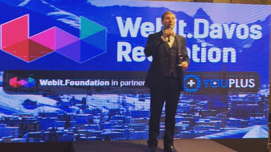 Давос: България се утвърждава като регионална технологична супер сила