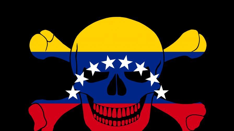 <p>Пиратите от Венецуела - страшилището на Карибско море</p>
