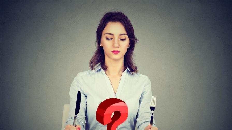 Вместо диета: как да излъжем апетита