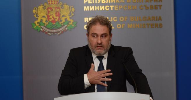 България Директорка поискала оперна прима да се яви на конкурс,