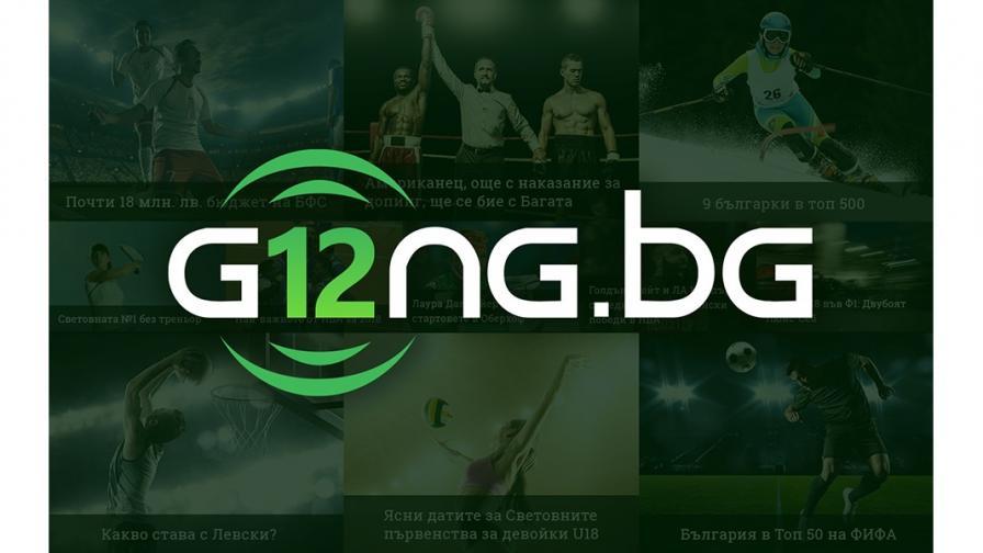 Екипът на Gong.bg празнува 12 години любов към спорта