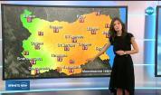 Прогноза за времето (01.02.2019 - централна емисия)