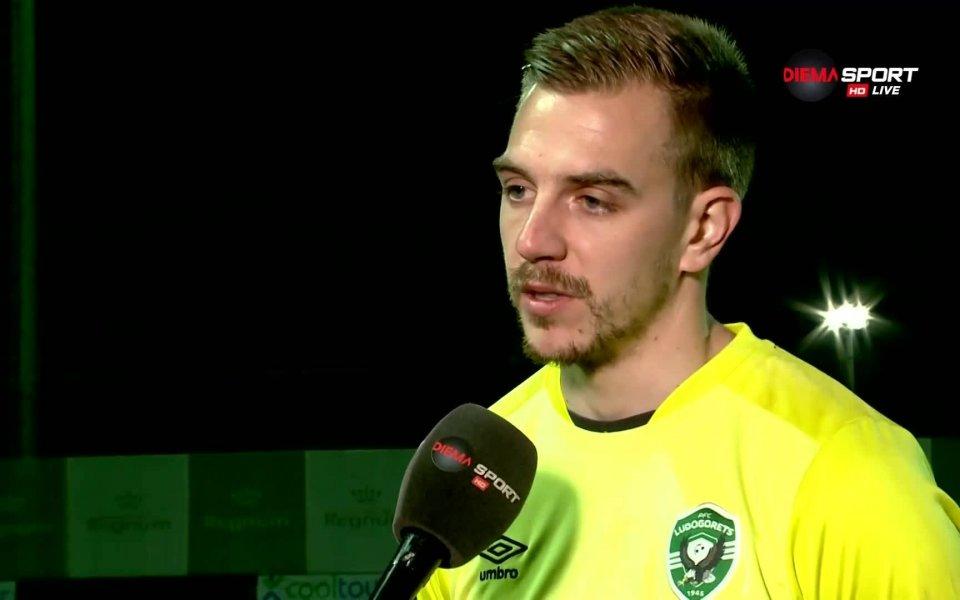 Пламен Илиев спечели приза за Играч на мача на Ботев - Лудогорец