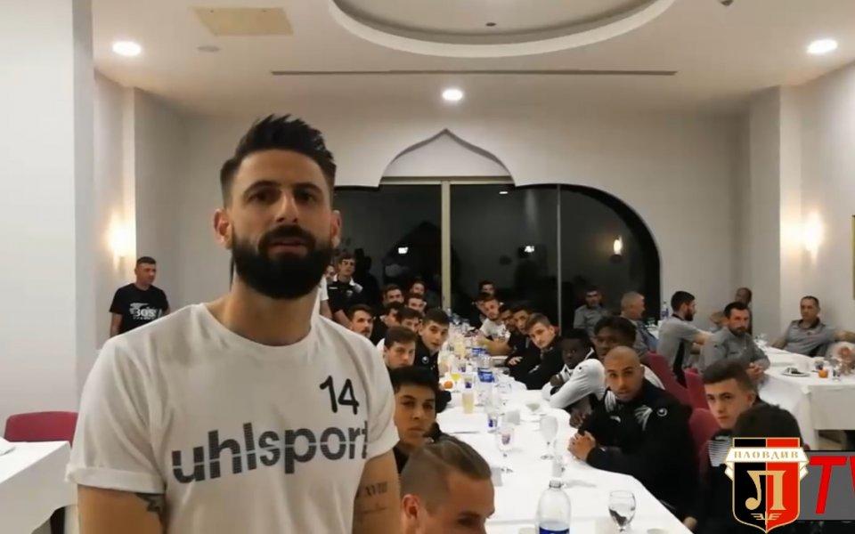 Играчи, треньори и фенове с мил жест към рожденика Христо Бонев