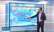 Прогноза за времето (04.02.2019 - обедна емисия)