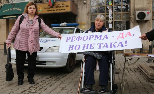 Протест срещу наредбата за ТЕЛК