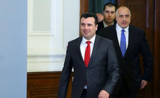Заев: Без София нямаше да има Договор с Гърция