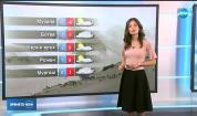 Прогноза за времето (04.02.2019 - централна емисия)