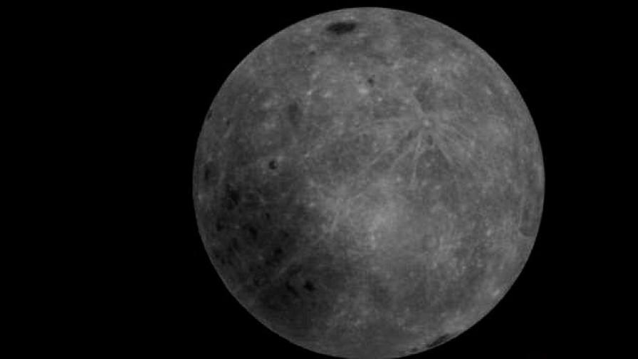 Луната и Земята в един кадър