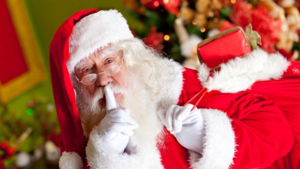 Докога да крием истината за Дядо Коледа?