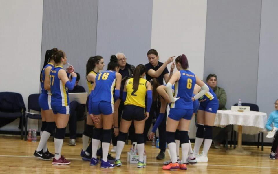 Купа България при волейболистките стартира на 13 февруари