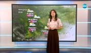 Прогноза за времето (07.02.2019 - обедна емисия)