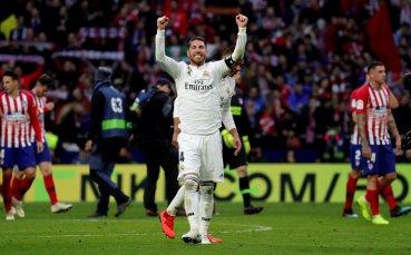 Серхио Рамос шокира шефовете на Реал Мадрид