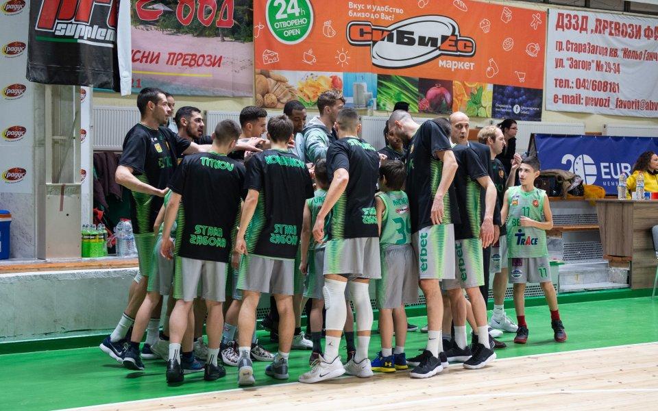 Берое и Академик Бултекс 99 с победи в първенството