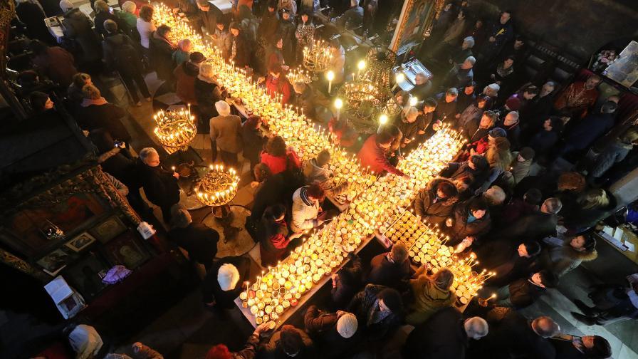 мед кръст огън вяра църква благоевград