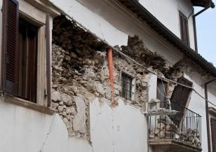 Осем земетресения в Хърватия за 24 часа