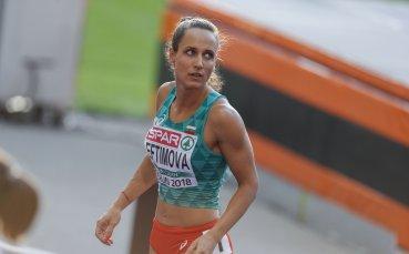 Лекоатлетическият отбор на България на Европейските игри ще мине през 1/4-финал