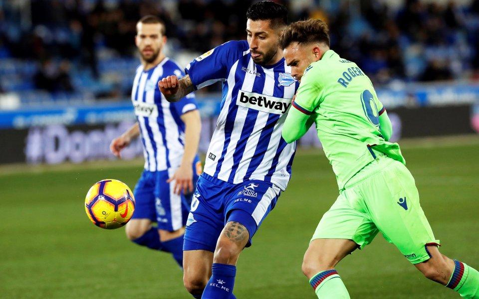 Алавес е в Топ 6 на Ла Лига