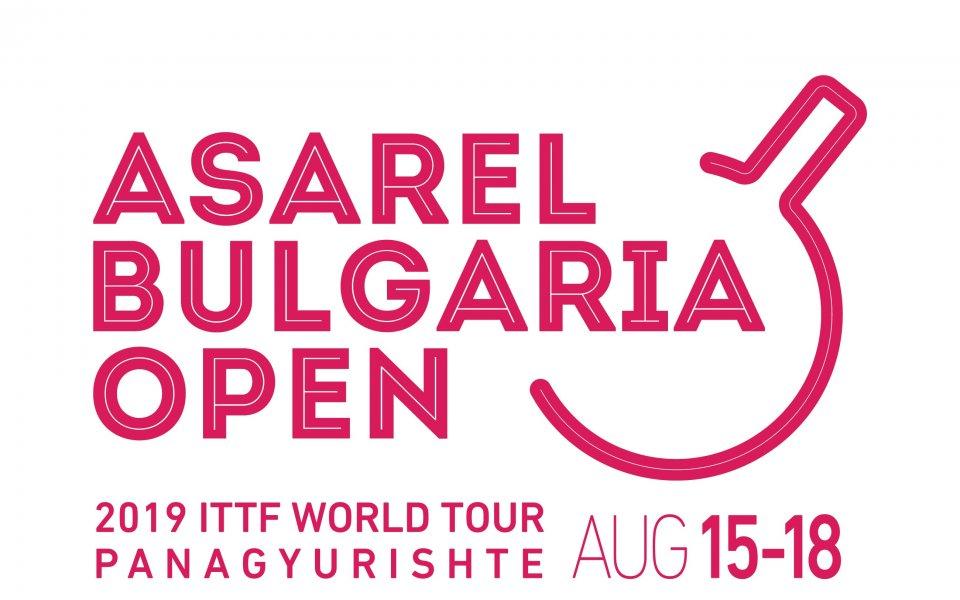 Бивш номер 1 в света се завръща в България за Асарел България Оупън