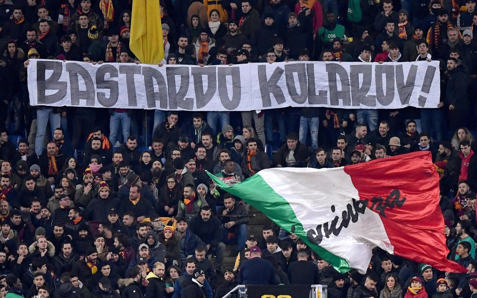 Ултрасите на Рома с нова атака по Коларов