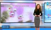 Прогноза за времето (14.02.2019 - централна емисия)