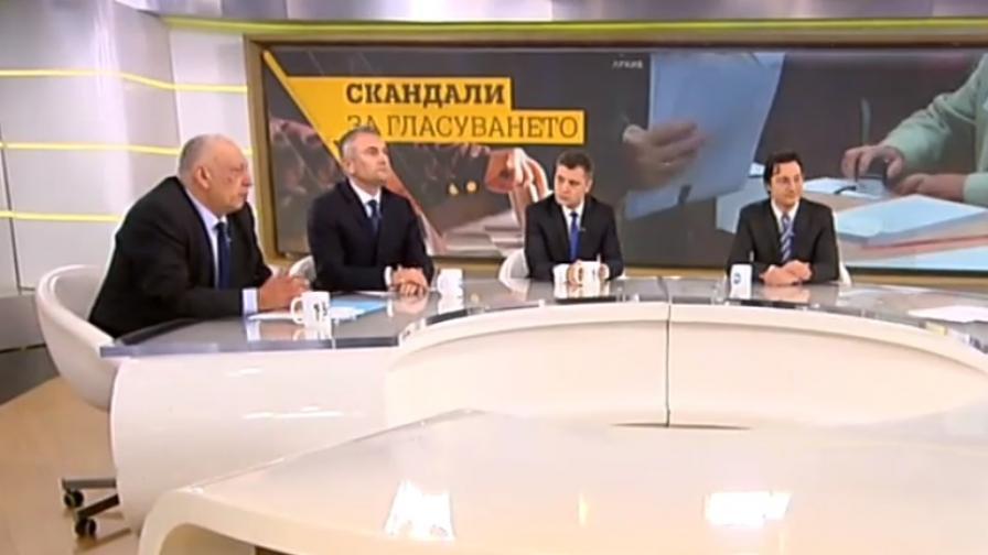 Манолова дава промените в Изборния кодекс на КС