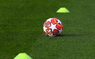 Левски U19 победи Ботев Ихтиман в контрола