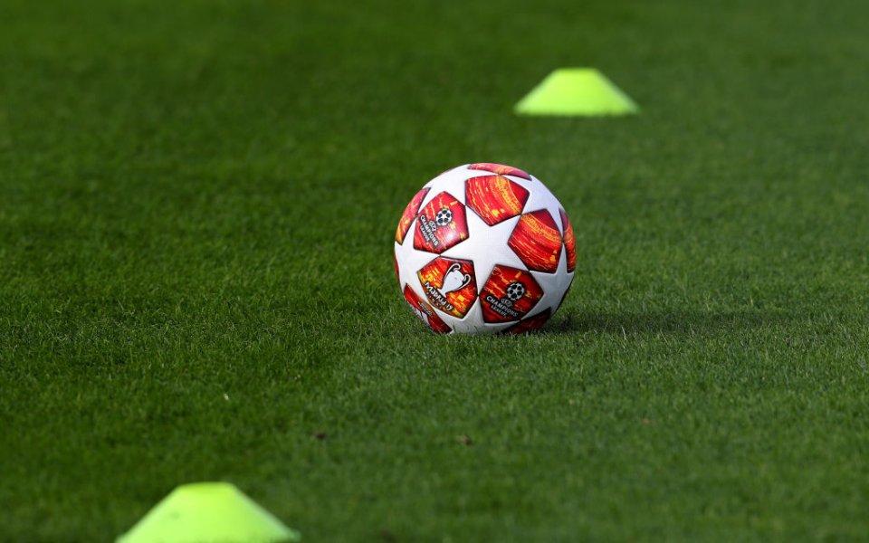 Юношеската формация на Левски до 19 години победи с 2:0
