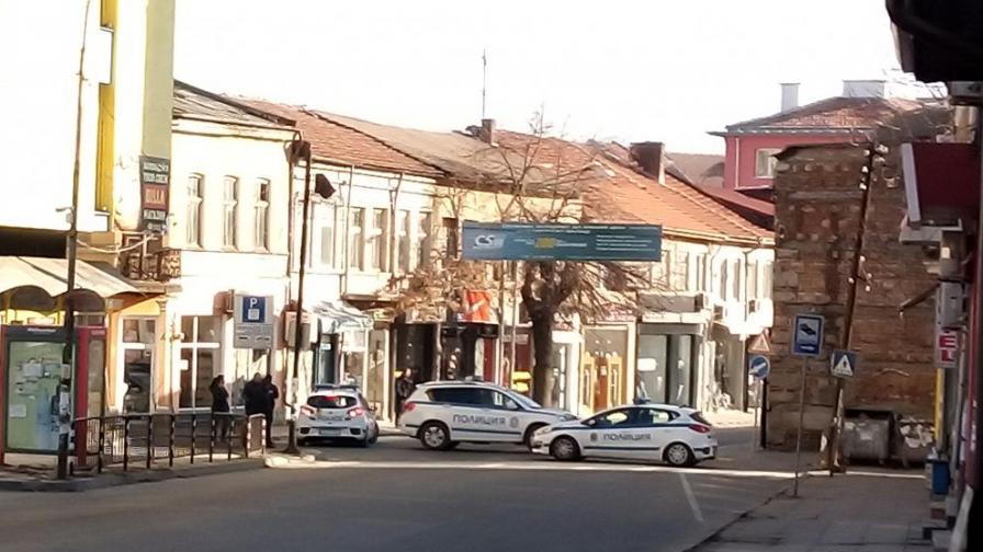 Центърът на Кюстендил е блокиран