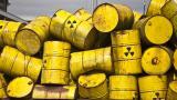 <p><strong>Тонове токсични отпадъци</strong>, изхвърлени край гара Яна</p>