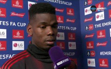 Погба: Ние сме Юнайтед, искаме да печелим непрестанно
