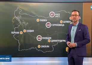 Прогноза за времето (19.02.2019 - обедна емисия)