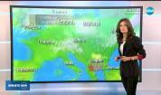 Прогноза за времето (19.02.2019 - централна емисия)