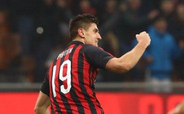Пионтек: Дано заради мен Милан отново стане велик