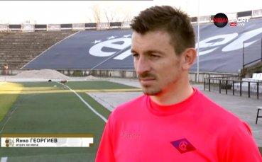 Янко Георгиев: Целта остава да се спасим, всичко останало ще е бонус