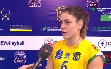Мирослава Паскова: Играхме като отбор