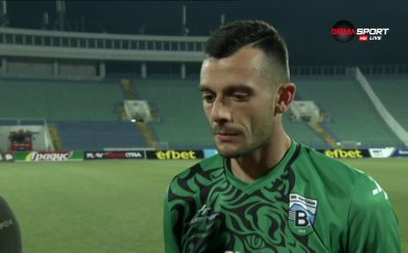 Стефан Христов: И двата гола на Левски са от наши грешки