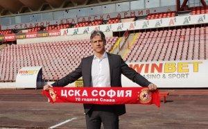 Официално: Италианец е новият спортен директор на ЦСКА