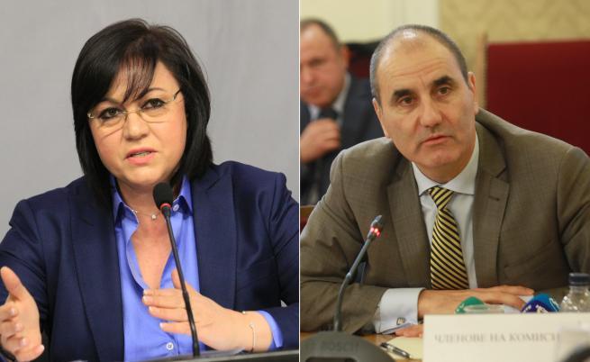Нинова: ГЕРБ заплашват, Цветанов: Тиражирана лъжа