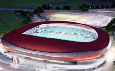 Сърбия строи ултрамодерен национален стадион