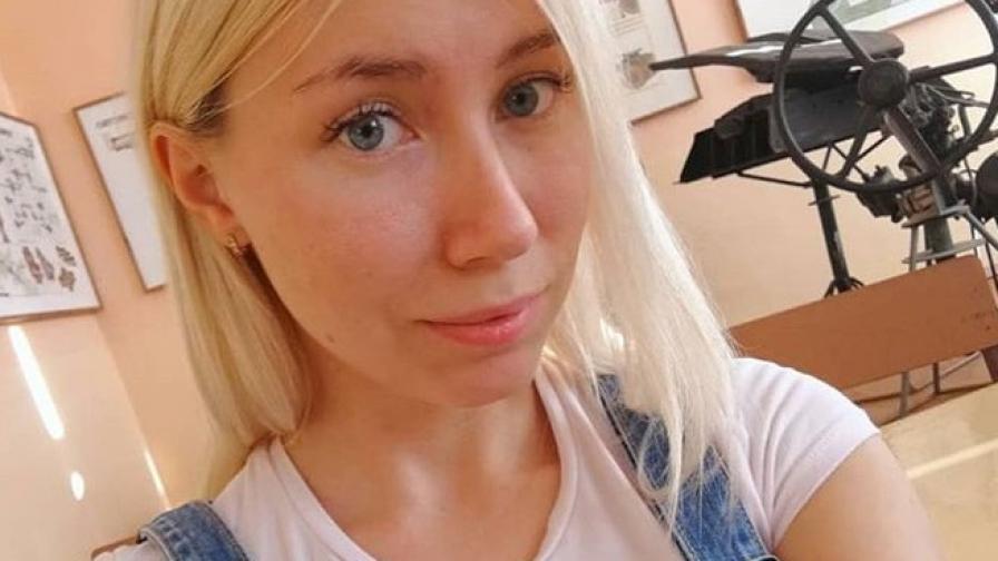 <p>Красива блондинка със странна мечта</p>