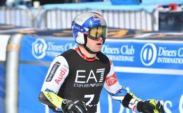 Пинтюро спечели малката световна купа в комбинацията след победа в Банско