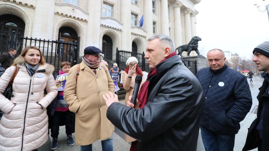 Адвокати на протест в София