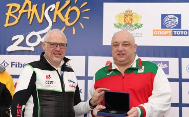 Кралев с награда от организаторите на Световната купа по ски в Банско
